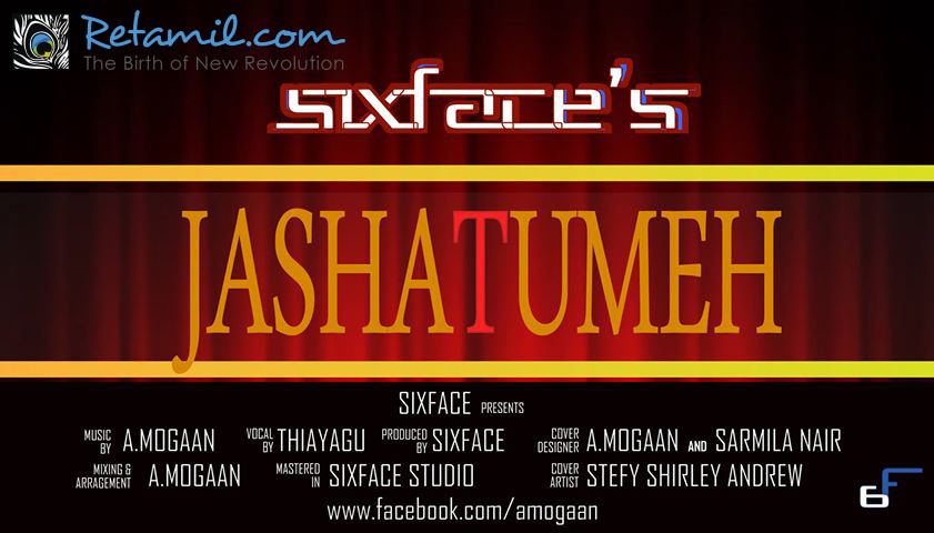 Jashatumeh Single's - A.Thiayagu