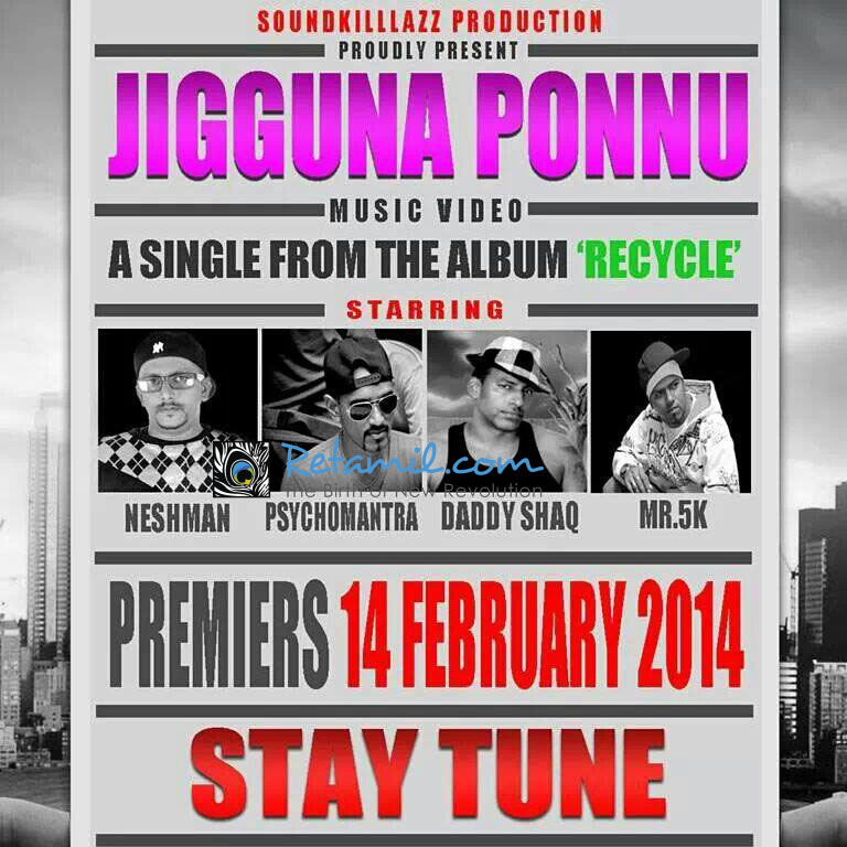 "Jigunna Ponnu Music Video - Neshman feat. Daddy Shaq, Mr5K & PsychoMantra [ Psychomantra's ""Recycle'' ]"