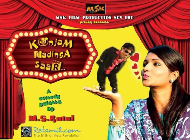 Yaradhu Yaradhu - Nishanlee Feat Thyivya Kalaiselvan
