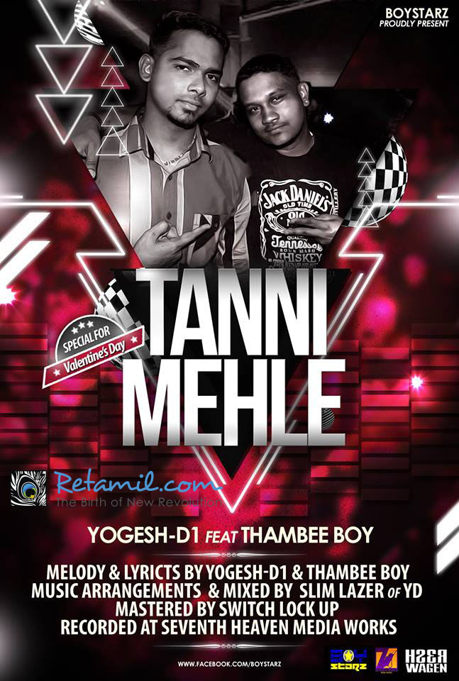 Tanni Mehle - Yogesh D-1's feat. Thambee Boy
