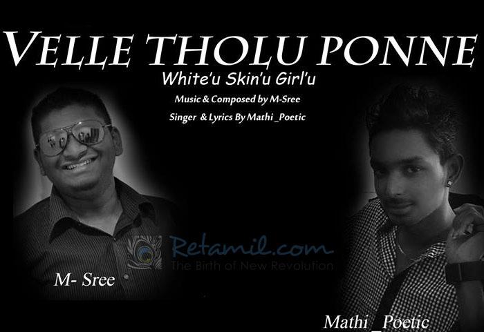 Velle Tholu Ponnu - Mathi Poetic