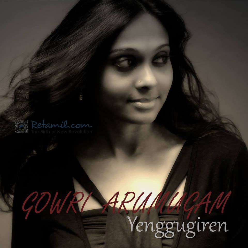 Yenggugiren Official Music Video - Gowri Arumugam