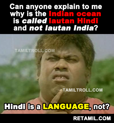 why is the Indian ocean is called lautan Hindi and not lautan India?