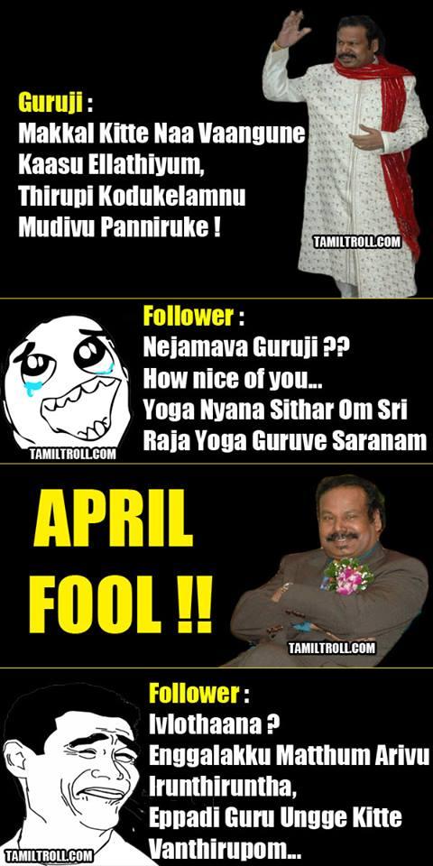Guruji is Trying To Fooling His Followers