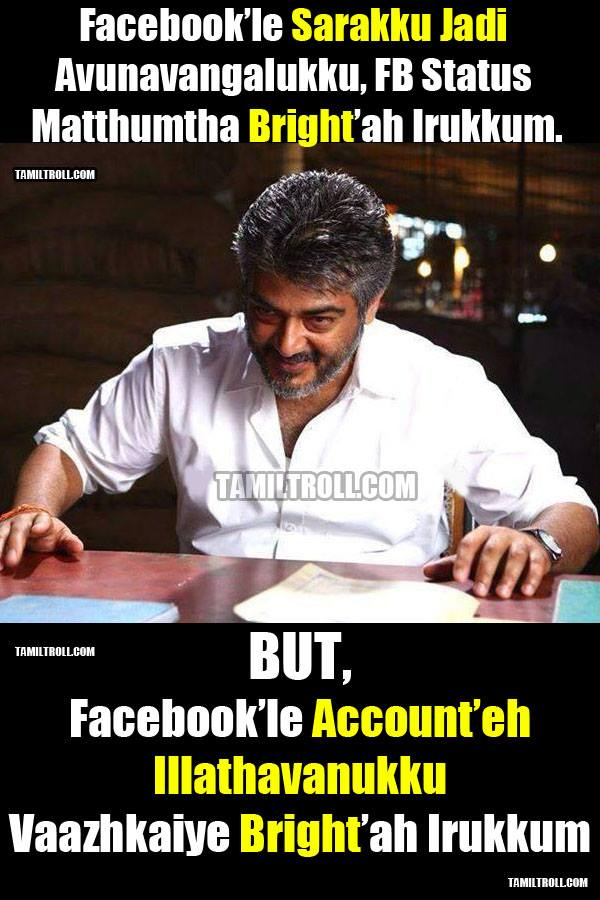 Veeram Movie Dialogue Remake