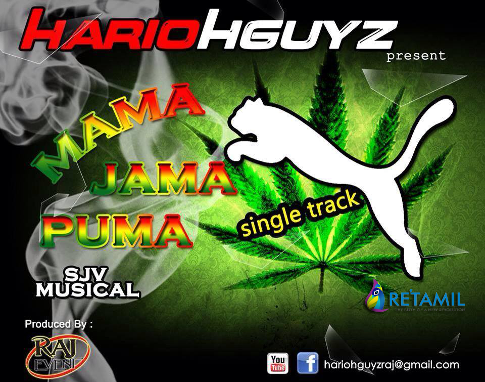 Mama Jama Puma Single's - Harioh Guyz