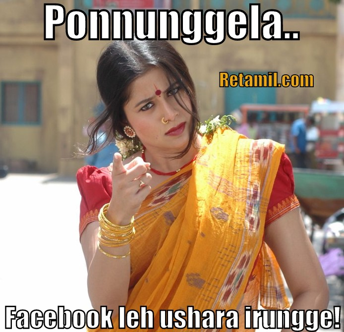 Facebook - Malaysian Indian girls, protect yourselves