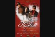 Kadhali Song Lyrics - Havoc Brothers feat. Thyivya Kalaiselvan