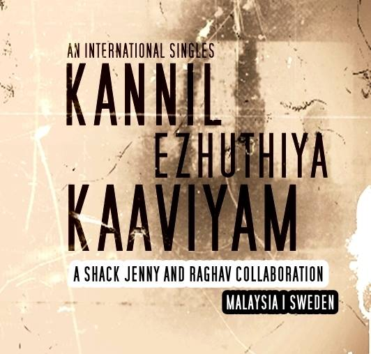 Kannil Ezhuthiya Kaaviyam Single's - Shack Jenny feat. Raghav
