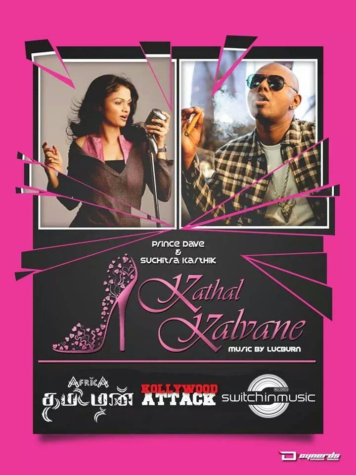 Kathal Kalvane Single's Music Video - Prince Dave feat. Suchitra Karthik [ Africa Tamizhan ]