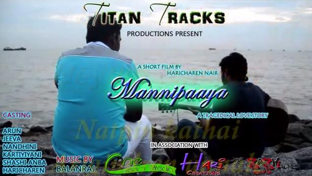Nanba Single's - BalanRaj & S.Thogaimalar