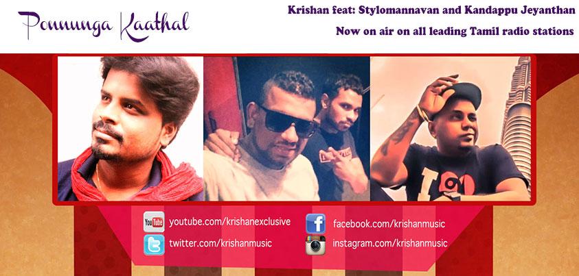Ponnunga Kaathal Single's - Krishan feat. Stylomannavan & Kandappu Jeyanthan
