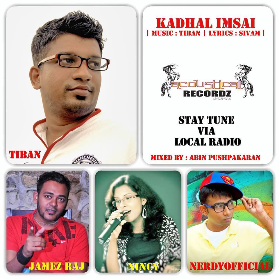 Yaar Enbathey Music Video - Sha Zovve feat. Samhitha Mira, Kumaresh Kamalkannan, Tmaan Flo & Sam Sweed