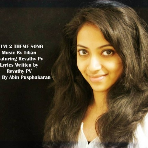 Siddharai Noaki Theme Song - Nidhin Lal & Revathy PV