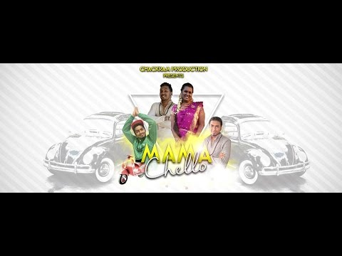 Mama Chello Lyrical Video - Chackram feat. Havoc Naven