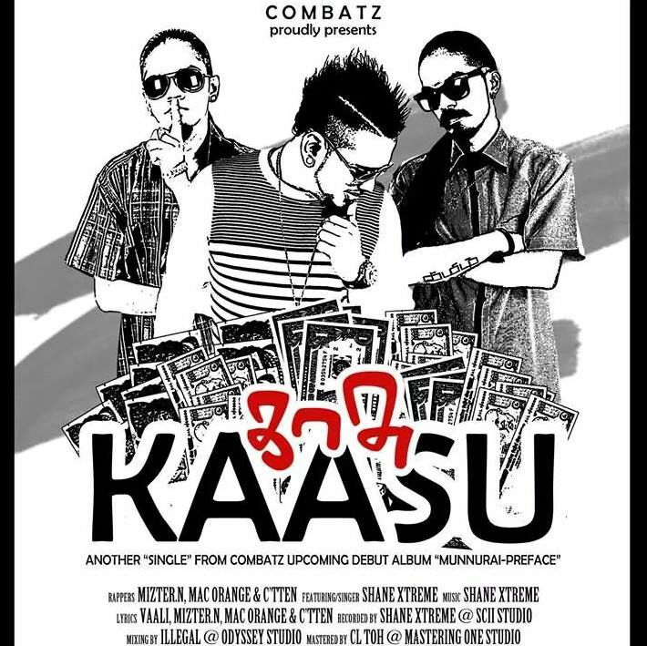 Kaasu Single's - Combatz feat. Shane Xtreme