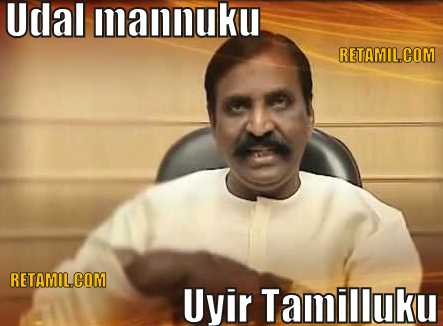 Tamil no speak you?
