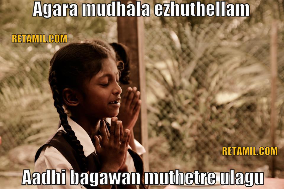 Tamil schools still relevant?