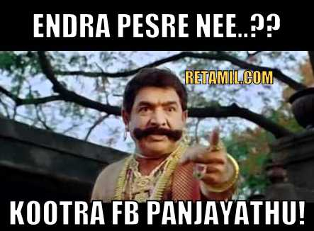 Facebook Indian moral policing - Theveyah?