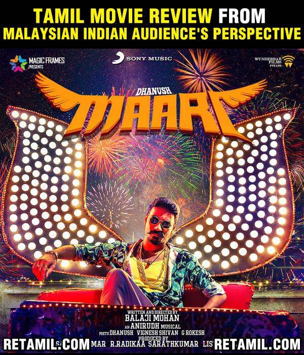 Maari 2015 Tamil Movie Review