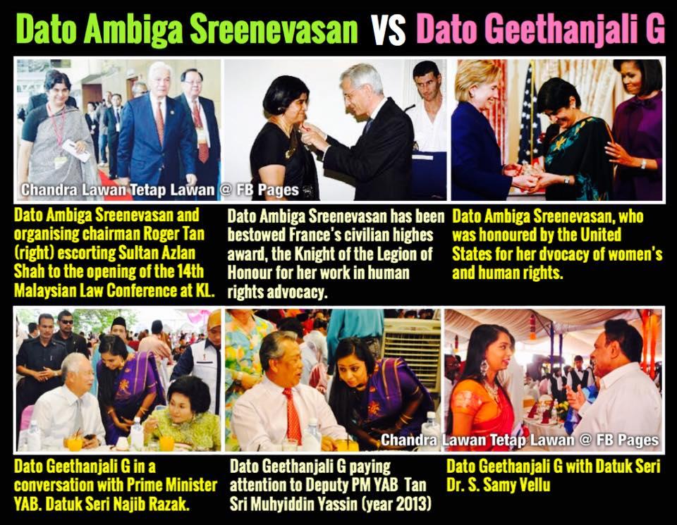 Geethanjali G VS Ambiga Sreenevasan