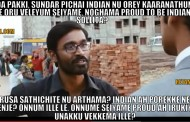 Indian Ethnic Pride - BUSTED