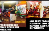Alcohol free Deepavali 2015