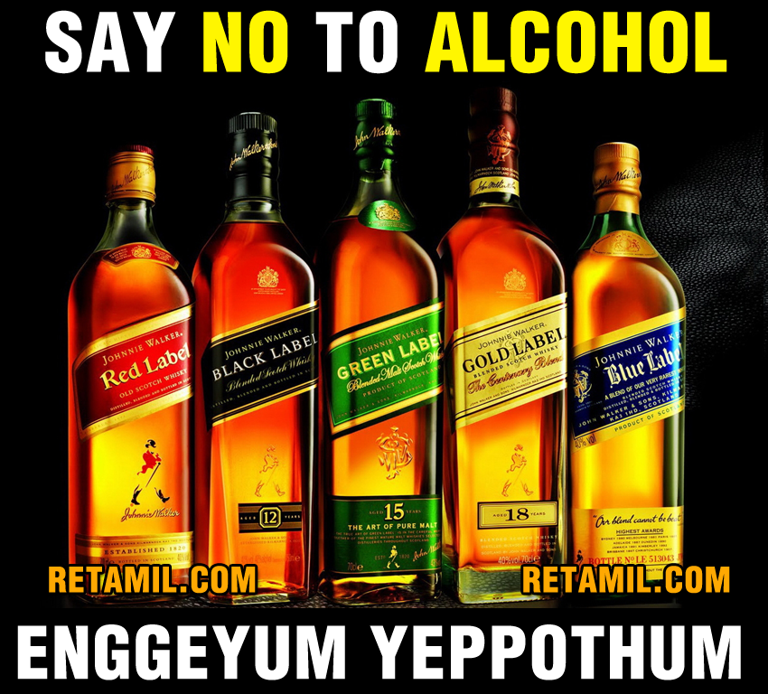 Alcoholism and Malaysian Indians