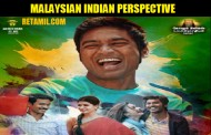 Thanga Magan Tamil Movie Review
