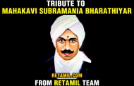 Bharathiyar - A Tribute from Retamil