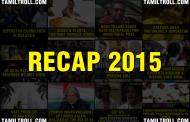 2015 A Recap By Retamil Team
