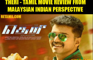 Theri - Tamil Movie Review from Malaysian Indian Perspective