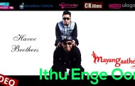 Ithu Enge Oor Song Lyrics - Mayangaathey - Havoc Brothers