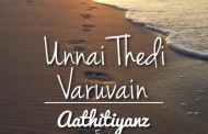 Unnai Thedi Varuvain Song Lyrics - Aathitiyanz