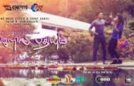 Vizhigalil Pathiyum Song Lyrics - Viknesh Perrabu, R Danny Daniel