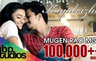 Kayalvizhi Song Lyrics - Mugen Rao