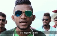 Diamond Bay Perak Kainge Song Lyrics - Gobi MJ