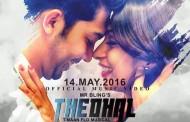 Thedhal Song Lyrics - Mr. Bling, T.Maan Flo, Sharanya