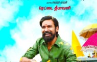 Kodi - Ei Suzhali Song Lyrics ( Dhanush )