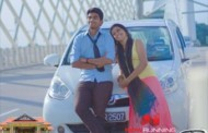 Un Vizhiyil Song Lyrics - Geethaiyin Raadhai
