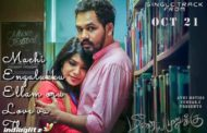 Machi Engalukku Song Lyrics - Meesaya Murukku (HipHop Tamizha)