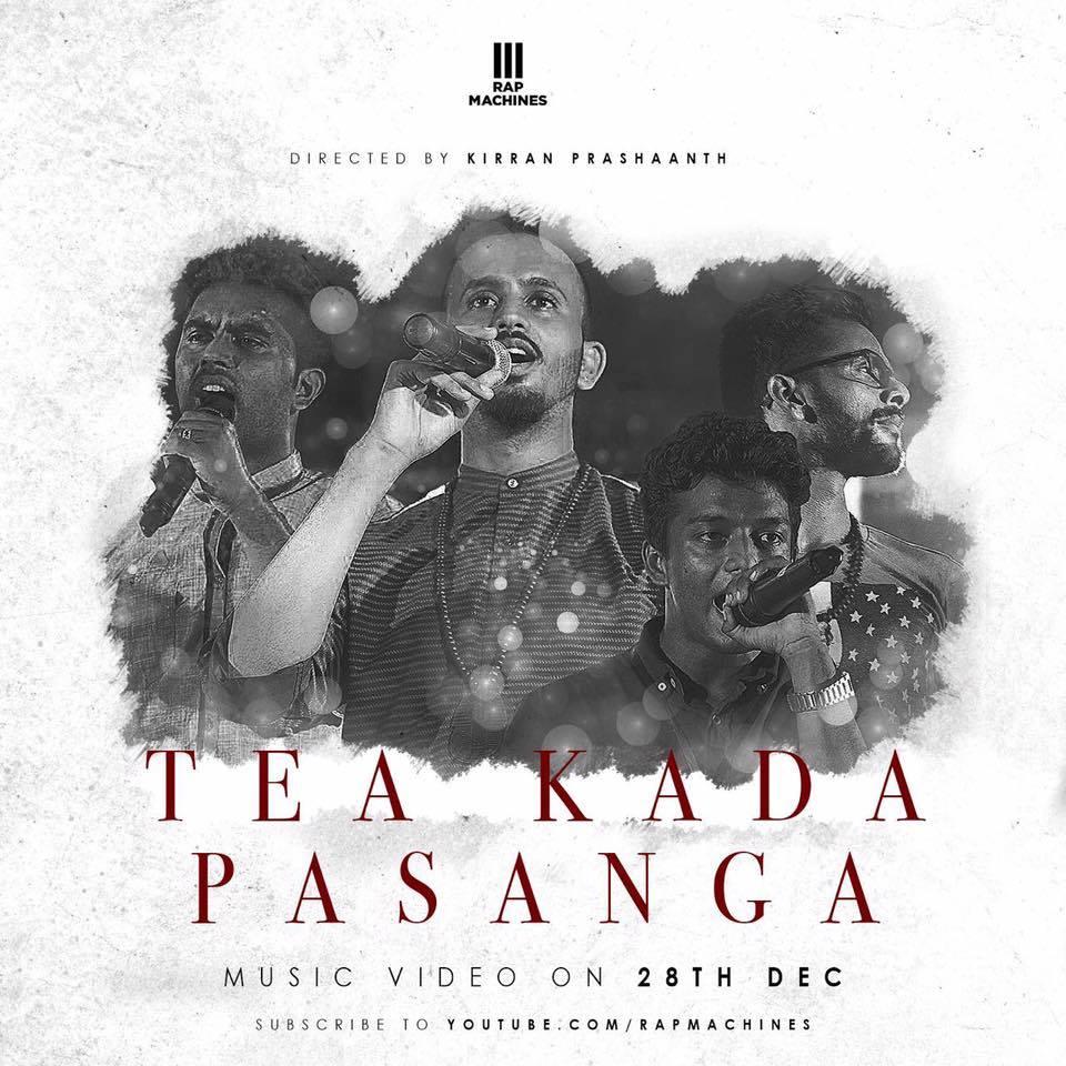 Tea Kada Pasanga Song Lyrics
