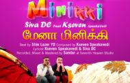 Mena Minikki Song Lyrics - Siva DC feat Kseven Speakavedi