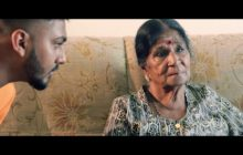 Paatti Song Lyrics - Punitha Raja & Christopher Dass Chriz