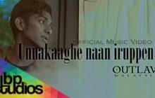 Unnakage Naa Irupen Song Lyrics - Outlaw Malaysia