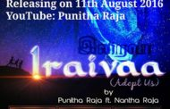 Iraiva Song Lyrics - Punitha Raja, Nantha Rajamanikkam,Tiban