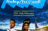 Anbey Nee Vaadi Song Lyrics - Udith Roshan feat Punitha Raja