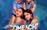 Come'Achi Song Lyrics - Boy Radge & Saresh D7 (S.L.Y SQUAD)