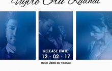 Uyire Oru Kadhal Song Lyrics - Chris G. feat S. Nirujan & Pragathi