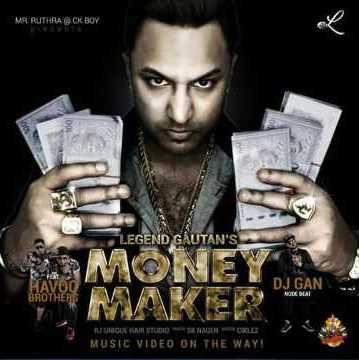 скачать песню the game money